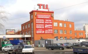 ТЦ Центурион , г.Зеленоград, ул. Панфилова , д.28 Б, 2 этаж, магазин Запчасти для бытовой техники