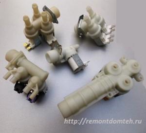 электроклапаны для стиральных машин