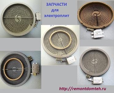 Ремонт духовки вирпул