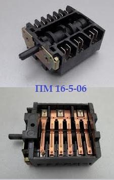 Электроплита самсунг ремонт