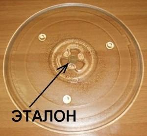 способ измерения диаметра крепления под куплер тарелки СВЧ