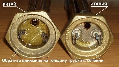 тэны для водонагревателей Зеленоград