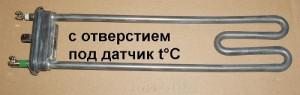 нагревательный элемент стиральной машины Зеленоград