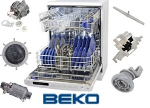ремонт посудомоечной машины Беко Зеленоград