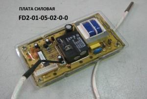 модуль управления водонагревателя Полярис Зеленоград