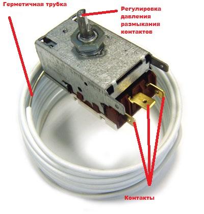 Схема холодильника атлант электрическая фото 377